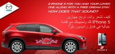 Click here to participate: http://www.facebook.com/MazdaOman/app_403248083091961?ref=ts