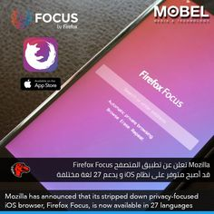 #Mozilla announce that the privacy-focused #iOS browser #FirefoxFocus now available in 27 languages http://apple.co/2k8l8q6