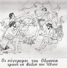 Greek History, Ancient History, Greek Mythology, Kindergarten, Education, School, Board, Greece, Mythology