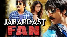 Free Jabardast Fan (2016) Full Hindi Dubbed Movie | Ravi Teja, Ileana D Cruz, Prakash Raj Watch Online watch on  https://free123movies.net/free-jabardast-fan-2016-full-hindi-dubbed-movie-ravi-teja-ileana-d-cruz-prakash-raj-watch-online/