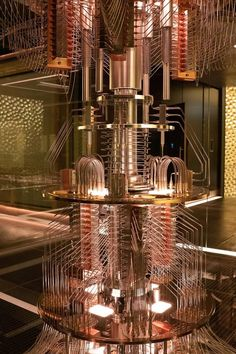 Honeywell Says It Has Built The World's Most Powerful Quantum Computer