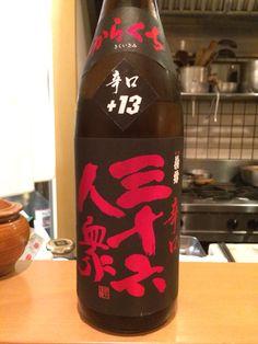 からくち三十六人衆 山形県 菊勇酒造