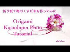 """折り紙 くすだま「夜桜 ver.3」作り方✩ Origami Kusudama """"Sakura at Night ver.3"""" Tutorial - YouTube"""
