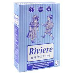 """Стиральный порошок для машинной стирки """"Riviere Universal"""""""