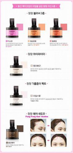 Korean Cosmetics-Mamonde Pang Pang Hair Shadow
