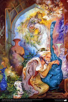 <3<3 Remember the youth. 1988<3<3 Chefs-d'oeuvre de la miniature persane; Artiste Professeur Mahmoud Farshchian, Iran
