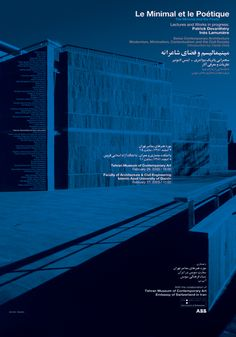 Le Minimal et le Poétique (The Minimal and the Poetic) , 2003: Majid Abbasi