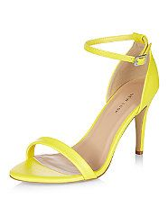 Yellow Ankle Strap Heels  | New Look