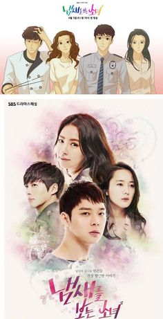 Drama called Sensory Couple, adapted from the webtoon The Girl Who Sees Smells.