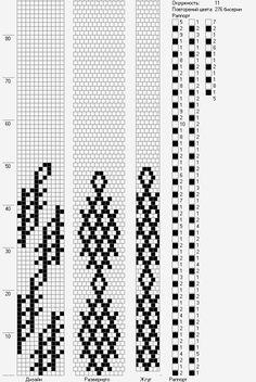 решетка+просто.PNG (601×898)