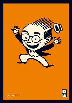 """Polska wersja najnowszej książki Setha Godina """"Potrząśnij pudełkiem. Mała książka dla wielkich ludzi"""": http://onepress.pl/view/5556Y/ksiazki/potpud.htm"""
