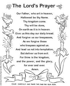 The Lords Prayer Coloring Page 1