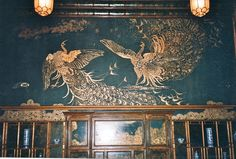The Peacock Room: From the Freer Mansion: