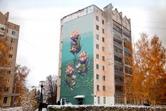 """""""Blossom"""", a new 9-story mural created by Russian street artist Rustam Qbic for the New City festival in in Nizhny Novgorod, Russia"""