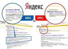 #posizionare #sitointernet su #Yandex: #SEO o #pubblicità a pagamento?