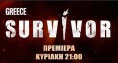 Πρεμιέρα με ανατροπές για το Survivor www.artemidaspatanews.gr Greece, Articles, Neon Signs, Greece Country