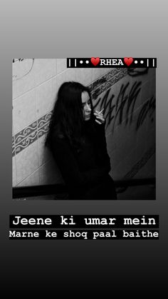 Shyari Quotes, Hindi Quotes On Life, Words Quotes, Life Quotes, Motivational Quotes, Mixed Feelings Quotes, Good Thoughts Quotes, Attitude Quotes, Daughter Love Quotes