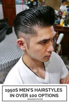 This cool Pompadour with shaved sideburns and a short crown area is one of the most stylish 1950s men's hairstyles that you can recreate even today. Check out our list and find more retro looks for your tastes. #men1950shair #1950shairstyle #menpompadour #menhairstyles #manhaircuts Skin Fade Hairstyle, Pompadour Hairstyle, Hairstyle Look, Side Part Hairstyles, Men's Hairstyles, 1950s Mens Hairstyles, Slick Back Haircut, Mullet Haircut