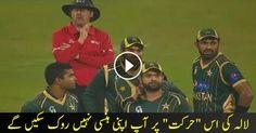Ahmad Shahzad and Shahid Afridi – Funny Moment
