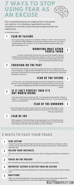 Tips for reducing fear