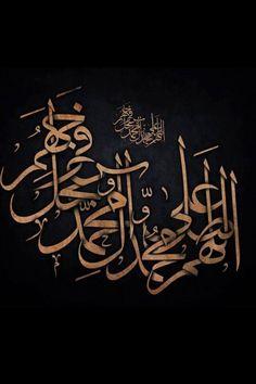 أكثروا الصلاة على محمد وآله فانها سبيل رضى الله .. تدخل الطمأنينة على القلوب وراحة للنفوس . pic.twitter.com/Mfi6OuX8IZ