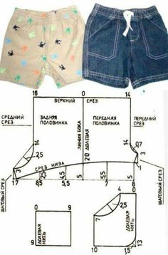 Sewing patterns shorts dresses 68 New ideas Kids Dress Patterns, Baby Clothes Patterns, Baby Patterns, Clothing Patterns, Sewing Baby Clothes, Baby Sewing, Diy Clothes, Summer Clothes, Short Niña