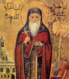 Icons of Saints Catholic Saints, Catholic Churches, Roman Catholic, Spiritual Reality, Orthodox Christianity, Orthodox Icons, Sacred Art, Weird World, Santos