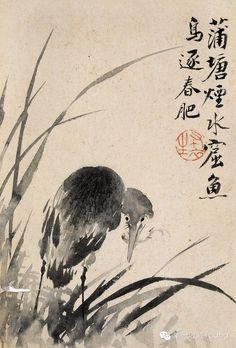 華嵒 Hua Yan (1682 – 1756)   was a Qing Dynasty Chinese painter.