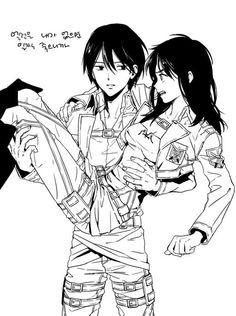 Eren and Mikasa gender bender.Dont judge me ilike attack on titan okay. Ereri, Female Eren, Otp, Mikasa X Eren, Gender Bender Anime, Attack On Titan Funny, Rivamika, Fan Anime, Gender Swap