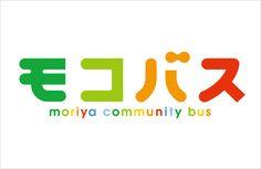 Brand Identity Design, Icon Design, Branding Design, Logo Design, Typographie Logo, Japan Logo, Japanese Typography, Typo Logo, Japanese Graphic Design