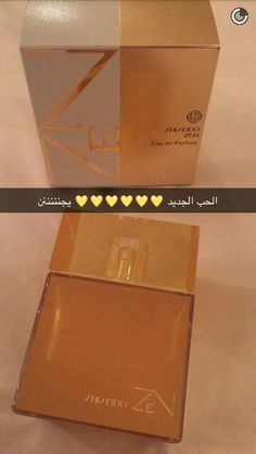 Beauty Care, Beauty Makeup, Beauty Hacks, Beauty Tips, Beautiful Arabic Words, Perfume, Makeup Organization, Fragrance, Skin Care