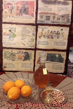 Εξυπνα φύλλα για πίτες - Γιαγιά Μαίρη Εν Δράσει Cookbook Recipes, Cooking Recipes, Diy Videos, Diy And Crafts, Place Card Holders, Sweet Dreams, Spirit, Chef Recipes