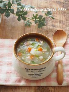コンソメ不要&時短。根菜とベーコンのぽかぽかスープ