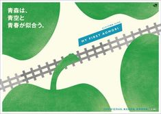 The Print Ad titled MY FIRST AOMORI, 4 was done by Dentsu Inc. advertising agency for product: East Japan Railway Company (brand: The Shinkansen) in Japan. It was released in the Nov 2010.