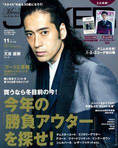 ファッション誌の表紙に登場したピース・又吉がカッコ良すぎて二度見するレベル