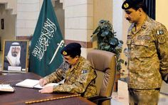 Pak Army Quotes, Military Beret, Pak Army Soldiers, Pakistan Armed Forces, Pakistan Army, Vampire Dairies, Gold Stars, Air Force, Wallpapers