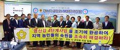 이동진 무안군의장, 영산강 4단계사업 조기완공 촉구