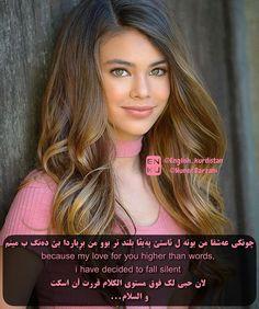 چونکە عشقی من بو تو لە ئاستی وشەکان بەررزتر بوو بڕیارم دا بێ دەنگ بم @huner.barzani #comment_tag_like #english_kurdistan #kurdistan #kurdish_arabic #english_kurdish #qoutes #lovequotes #rumi #rumikurdish #loveyourself #friends #boy #girl #lifequotes #lifestyle #book #instagram #tag #tagsforlikesapp #followforfollow #storytime #hawler #duhok #kerkuk #sulimanyah