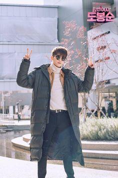 Bo-Young Park, Hyung-shik Park, and Ji Soo in Him-ssen yeo-ja Do Bong-soon Park Hyung Sik, Yongin, Strong Girls, Strong Women, Asian Actors, Korean Actors, Korean Dramas, Park Hyungsik Wallpaper, Park Hyungsik Cute