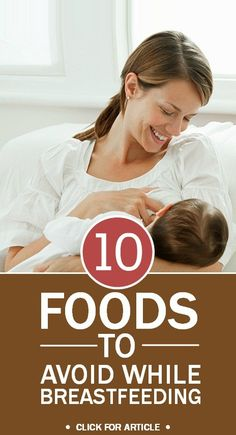 Many nursing mothers will find their babies refusing breast milk after the mother consumes a particular food. It is advisable to avoid consumption of certain foods so as to prevent any adverse affects on the baby. Here we've a list of what foods to avoid while breastfeeding.