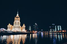 Great view to Moscow river and hotel Ukraine