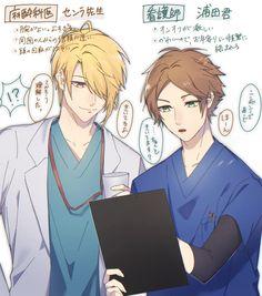 埋め込み Hot Anime Boy, Cute Anime Guys, Anime Boys, Vocaloid, Anime Chibi, Anime Art, Anime Boy Zeichnung, Fanart, Online Anime