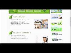 ▶ 日本eリモデル オール家電 口コミ - YouTube