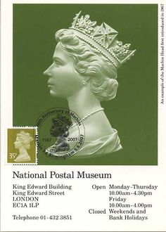 2007 ~ Machin 40th Anniversary Santa Lucia, Airmail Envelopes, South Afrika, Best Of British, Bahamas, 40th Anniversary, Postage Stamps, Mafia, New Zealand