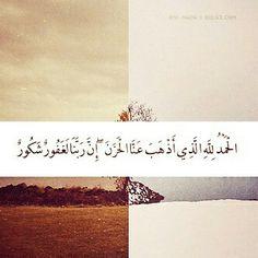 الحمد لله Wise Qoutes, Words Quotes, Sayings, Quran Verses, Quran Quotes, Islamic Images, Islamic Quotes, Islamic Art, Allah