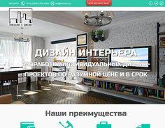 "Check out new work on my @Behance portfolio: ""Проект сайта-лэндинга (дизайн студии, www.designtk.by)"" http://be.net/gallery/36065667/proekt-sajta-lendinga-(dizajn-studii-wwwdesigntkby)"
