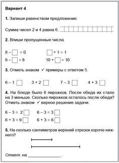 Тематическое планирование по географии 6 класс а.а.летягин