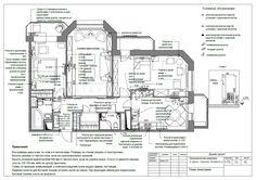 Рабочая документация дизайн проекта - План электрики