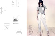 Sui He Dons All White Leather in Vogue China by Sharif Hamza