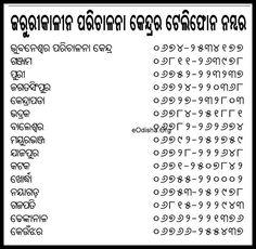 cyclone help line emergency contact phone numbers - Odisha Help Line 2013 - eOdisha.Org